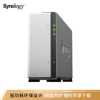 群晖(Synology)DS120j 单盘位NAS 网络存储服务器 (不含硬盘 )