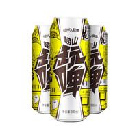 京东PLUS会员:崂山啤酒 白啤 崂山玩啤 小麦白啤8度 500ml*12听 *3件