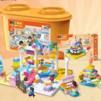 宝藏新品牌:布鲁可 大颗粒积木  创造大师系列-生日party积木桶套装