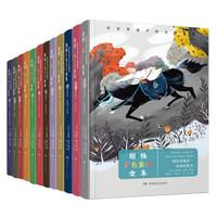 京东PLUS会员:《朗格彩色童话全集》(套装12册)