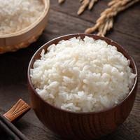 京东PLUS会员:龙响贡 五常稻香白香米 10斤