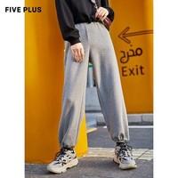 双11预售:FIVE PLUS 2RE3060400 女士高腰休闲长裤