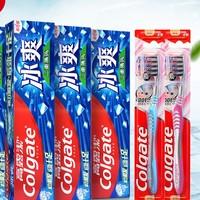 聚划算百亿补贴:Colgate 高露洁 冰爽三重薄荷牙膏 120g*3+牙刷 2支
