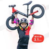 双11预售:DECATHLON 迪卡侬 1-3-6岁btwin KC 8585071 滑步车