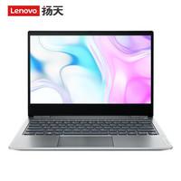 Lenovo 联想 扬天 S550 14英寸笔记本电脑(R5-4600U、8GB、512GB)