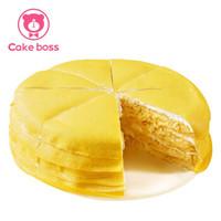 CakeBoss 凯柏思 苏丹王榴莲千层蛋糕 6寸 *4件