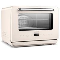 双11预售、再降价:QCOOKER 圈厨 CL-ZK201Y 蒸烤一体机 20L