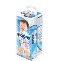 88VIP、绝对值: moony 尤妮佳 男宝宝裤型纸尿裤 L44 *2件