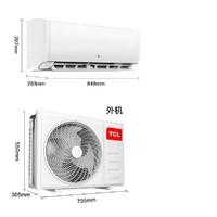双11预售:TCL KFRd-35GW/D-XG21Bp(B1) 壁挂式空调 大1.5匹