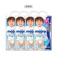 双11预售、考拉海购黑卡会员:moony 尤妮佳 男宝宝拉拉裤 XL38+4片 4件装