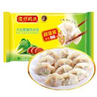 京东PLUS会员:湾仔码头 大白菜猪肉水饺 1.32kg *5件
