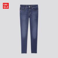 历史低价:UNIQLO 优衣库 425501 女装 高弹力牛仔裤