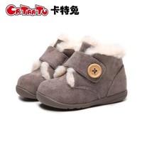 双11预售:crtartu 卡特兔 宝宝加绒学步鞋