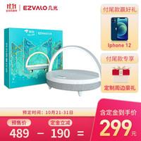 EZVALO·几光 免走线无线充电音乐台灯升级版礼盒限定 触摸感应卧室床头灯 昕蓝色