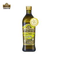 FILIPPO BERIO 翡丽百瑞优选系列 特级初榨橄榄油 1L*2
