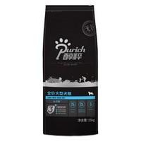 双11预售、京东PLUS会员: PURICH 醇粹 无谷系列 全价大型犬粮 15kg
