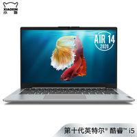 百亿补贴:Lenovo 联想 小新Air 14 2020 14英寸笔记本电脑(i5-1035G1、8GB、256GB、MX350)
