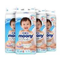 双11预售、88VIP:Moony 尤妮佳 婴儿纸尿裤 XL44片+2*4包