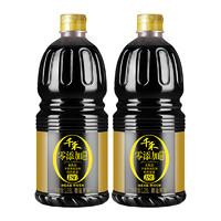 88VIP、有券的上:千禾 零添加酱油 180天 1.28L*2瓶 *2件