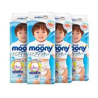 双11预售、88VIP:moony 尤妮佳 婴儿拉拉裤 XL38片 4包装