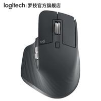 预售23点截止、双11预售:Logitech 罗技 MX Master 3 无线蓝牙鼠标