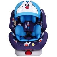双11预售:Abner 阿布纳 哆啦A梦 儿童安全座椅 0-4-12岁