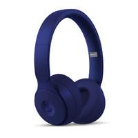 23:30截止、双11预售:Beats Solo Pro 头戴式 无线降噪耳机