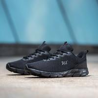 双11预售:361° 671832280 男款运动鞋