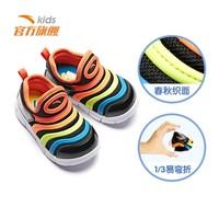 双11预售:ANTA 安踏 儿童软底学步鞋
