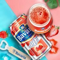 Bavaria 宝华力亚 零度无酒精精酿啤酒 330ml*6罐