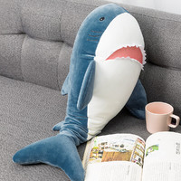 MINISO 名创优品 海洋系列 鲨鱼公仔抱枕