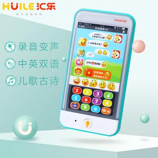 汇乐宝宝手机玩具 儿童益智仿真触屏电话婴儿男孩音乐玩具0-1-3岁