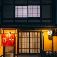 双11预售:21年全年有效!日本京都百年独栋町屋2晚套餐含大阪接机