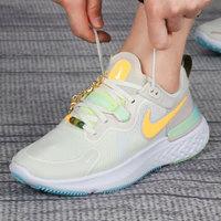 NIKE 耐克 React Miler DA1842 女子跑步鞋