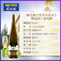 SLATE ESTATE 板岩酒庄雷司令   Auslese级精选甜白葡萄酒 750ml*6支