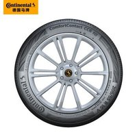 双11预售:Continental 马牌 CC6 205/55R16 91V TL FR 汽车轮胎 2条装