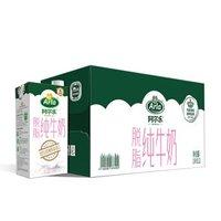 Arla 爱氏晨曦 阿尔乐 脱脂纯牛奶 1L*12盒 整箱装 *2件