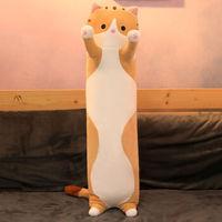莱杉 猫咪长条抱枕 55cm
