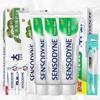 SENSODYNE 舒适达 抗敏感清新牙膏套装(赠帆布袋+小牙膏*2+牙刷)