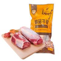 京东PLUS会员:首食惠 乌拉圭牛腱子 1kg/袋