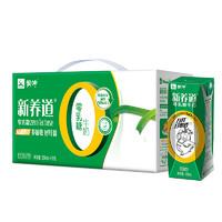 蒙牛 新养道 零乳糖低脂型牛奶 250ml*15盒 *2件