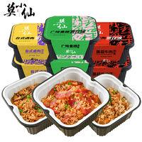 莫小仙 自热煲仔饭 245g