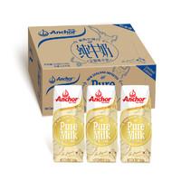 88VIP:安佳 全脂纯牛奶 258g*24盒