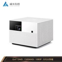 双11预售、京东PLUS会员:峰米 Vogue 1080P投影仪