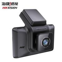 双11预售:HIKVISION 海康威视 K5 行车记录仪 1440P