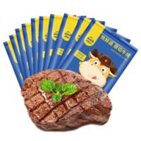 鲜道悦 眼肉菲力西冷牛排组合 10片装 1300g *2件