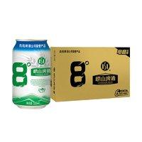 聚划算百亿补贴:TSINGTAO 青岛啤酒 崂山 8度清爽醇 正330*24罐