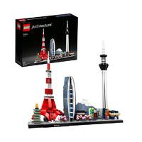 双11预售、考拉海购黑卡会员:LEGO 乐高 建筑系列 21051 东京天际线