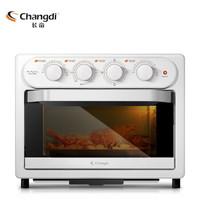 双11预售:Changdi 长帝 KCV23TL 多功能电烤箱 23升