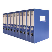M&G 晨光 ADM929Z9 睿朗系列 粘扣档案盒 A4/55mm 蓝色 10个装 *4件